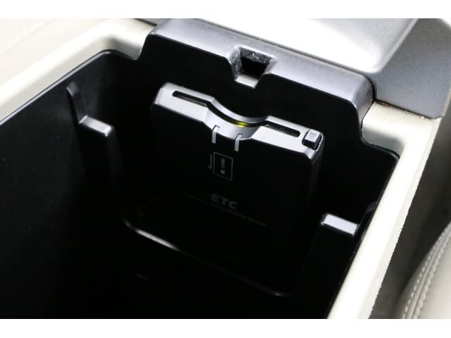 Gツーリングセレクションレザーパッケージ 後期型 純正HDDナビ 本革シート HIDヘッドライト スマートキー ハイブリッド2年保証付 クルーズコントロール バックソナー フォグランプ CD録音 オートライト バックカメラ ETC(15枚目)