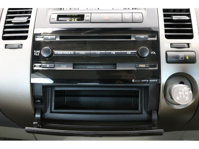 Gツーリングセレクションレザーパッケージ 後期型 純正HDDナビ 本革シート HIDヘッドライト スマートキー ハイブリッド2年保証付 クルーズコントロール バックソナー フォグランプ CD録音 オートライト バックカメラ ETC(40枚目)