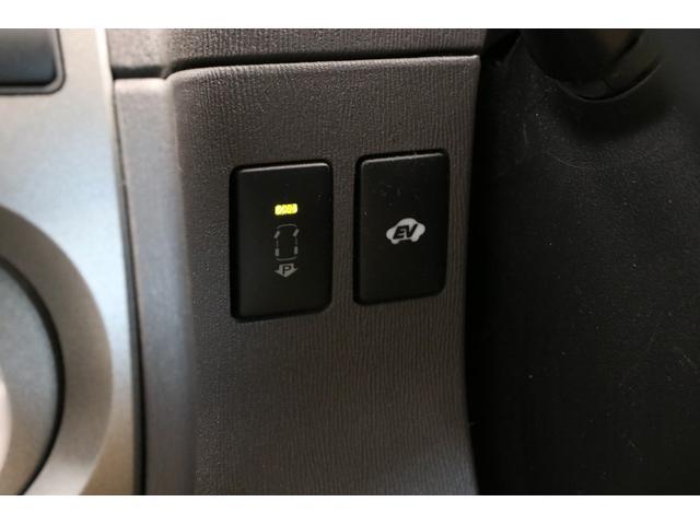 Gツーリングセレクションレザーパッケージ 後期型 純正HDDナビ 本革シート HIDヘッドライト スマートキー ハイブリッド2年保証付 クルーズコントロール バックソナー フォグランプ CD録音 オートライト バックカメラ ETC(44枚目)