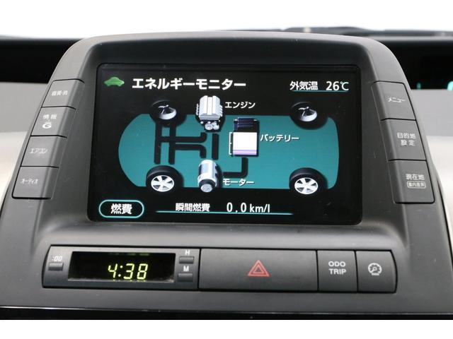 Gツーリングセレクションレザーパッケージ 後期型 純正HDDナビ 本革シート HIDヘッドライト スマートキー ハイブリッド2年保証付 クルーズコントロール バックソナー フォグランプ CD録音 オートライト バックカメラ ETC(46枚目)
