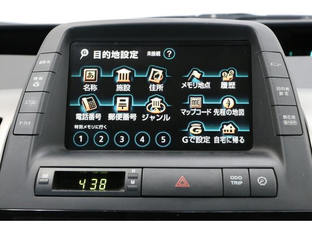 Gツーリングセレクションレザーパッケージ 後期型 純正HDDナビ 本革シート HIDヘッドライト スマートキー ハイブリッド2年保証付 クルーズコントロール バックソナー フォグランプ CD録音 オートライト バックカメラ ETC(47枚目)