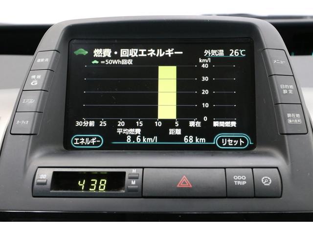 Gツーリングセレクションレザーパッケージ 後期型 純正HDDナビ 本革シート HIDヘッドライト スマートキー ハイブリッド2年保証付 クルーズコントロール バックソナー フォグランプ CD録音 オートライト バックカメラ ETC(48枚目)
