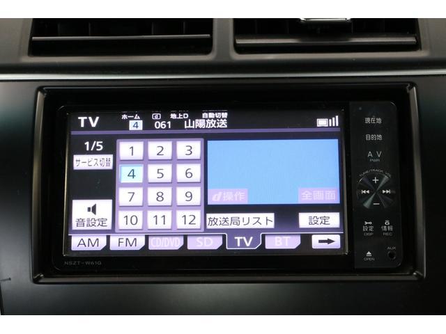 ハイブリッド Gパッケージ 純正フルセグSDナビ パワーシート 全国1年保証付き スマートキー Bluetooth DVDビデオ ミュージックサーバー(14枚目)