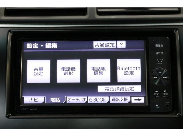 ハイブリッド Gパッケージ 純正フルセグSDナビ パワーシート 全国1年保証付き スマートキー Bluetooth DVDビデオ ミュージックサーバー(15枚目)