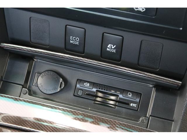 ハイブリッド Gパッケージ 純正フルセグSDナビ パワーシート 全国1年保証付き スマートキー Bluetooth DVDビデオ ミュージックサーバー(16枚目)