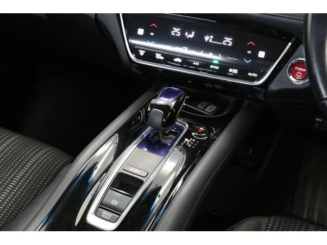 ハイブリッドZ・ホンダセンシング ホンダセンシング ハーフレザーシート 純正フルセグSDナビ Bluetooth LEDヘッドライト バックカメラ 純正アルミホイール ドライブレコーダー シートヒーター 追従クルーズコントロール(15枚目)