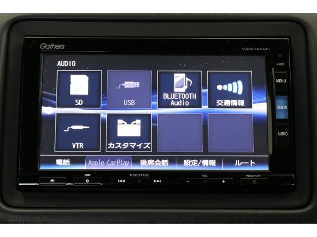 ハイブリッドZ・ホンダセンシング ホンダセンシング ハーフレザーシート 純正フルセグSDナビ Bluetooth LEDヘッドライト バックカメラ 純正アルミホイール ドライブレコーダー シートヒーター 追従クルーズコントロール(34枚目)