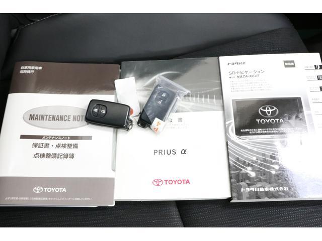 G 後期型 プリクラッシュセーフティ レーダークルーズコントロール 純正8型SDナビ バックカメラ LEDヘッドライト ハーフレザーシート パワーシート LDA 全国1年保証付き(5枚目)