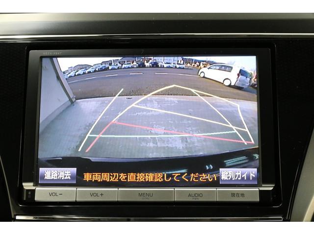 G 後期型 プリクラッシュセーフティ レーダークルーズコントロール 純正8型SDナビ バックカメラ LEDヘッドライト ハーフレザーシート パワーシート LDA 全国1年保証付き(14枚目)