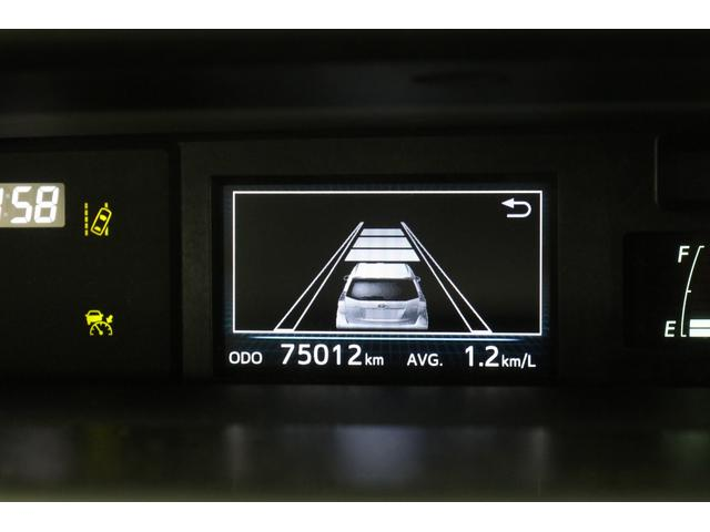 Gツーリングセレクション 純正フルセグ8型SDナビ プリクラッシュセーフティ レーダークルーズ LDA 前後ドライブレコーダー LEDヘッドライト パワーシート ハーフレザーシート 17インチアルミ エアロパーツ ETC(5枚目)