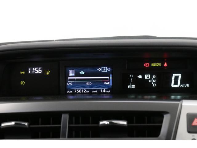Gツーリングセレクション 純正フルセグ8型SDナビ プリクラッシュセーフティ レーダークルーズ LDA 前後ドライブレコーダー LEDヘッドライト パワーシート ハーフレザーシート 17インチアルミ エアロパーツ ETC(32枚目)