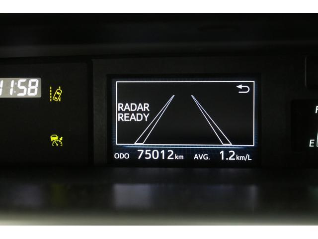 Gツーリングセレクション 純正フルセグ8型SDナビ プリクラッシュセーフティ レーダークルーズ LDA 前後ドライブレコーダー LEDヘッドライト パワーシート ハーフレザーシート 17インチアルミ エアロパーツ ETC(33枚目)
