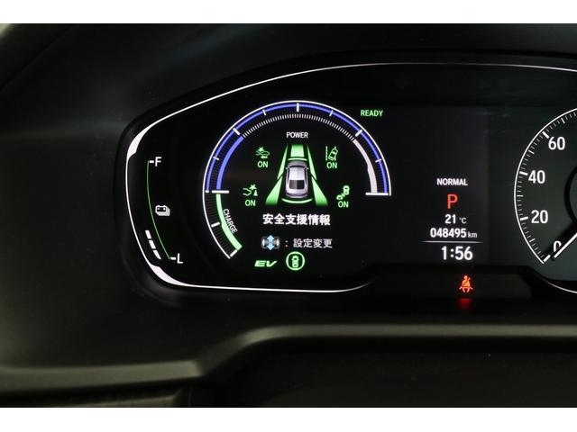 EX ホンダセンシング サンルーフ 本革シート LEDヘッドライト 前後席シートヒーター 純正リモコンエンジンスターター ヘッドアップディスプレイ 18インチアルミ クリアランスソナー ETC(5枚目)