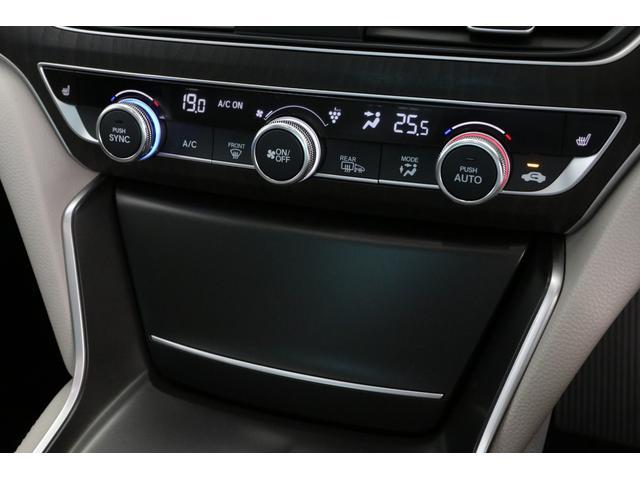 EX ホンダセンシング サンルーフ 本革シート LEDヘッドライト 前後席シートヒーター 純正リモコンエンジンスターター ヘッドアップディスプレイ 18インチアルミ クリアランスソナー ETC(38枚目)