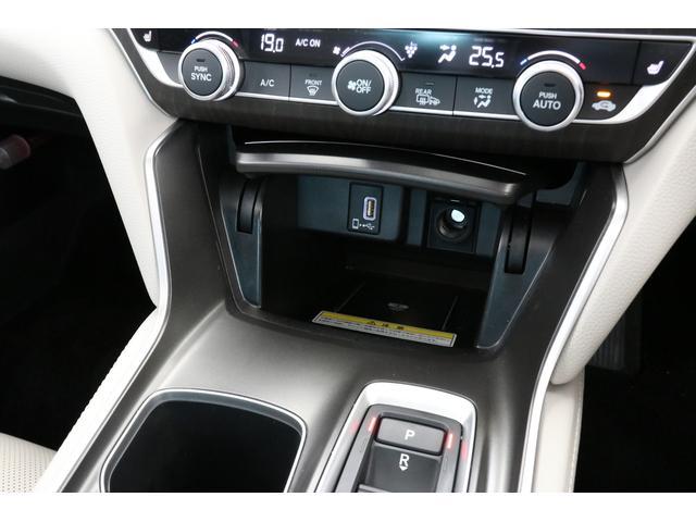 EX ホンダセンシング サンルーフ 本革シート LEDヘッドライト 前後席シートヒーター 純正リモコンエンジンスターター ヘッドアップディスプレイ 18インチアルミ クリアランスソナー ETC(39枚目)