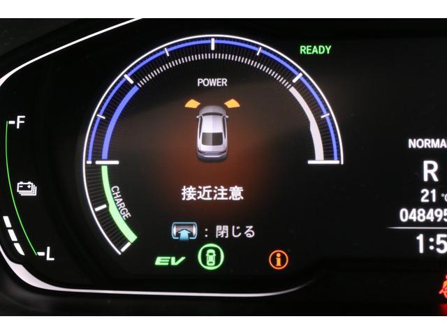 EX ホンダセンシング サンルーフ 本革シート LEDヘッドライト 前後席シートヒーター 純正リモコンエンジンスターター ヘッドアップディスプレイ 18インチアルミ クリアランスソナー ETC(42枚目)