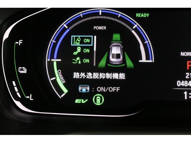 EX ホンダセンシング サンルーフ 本革シート LEDヘッドライト 前後席シートヒーター 純正リモコンエンジンスターター ヘッドアップディスプレイ 18インチアルミ クリアランスソナー ETC(43枚目)