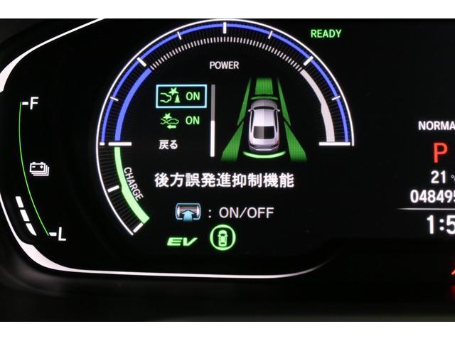 EX ホンダセンシング サンルーフ 本革シート LEDヘッドライト 前後席シートヒーター 純正リモコンエンジンスターター ヘッドアップディスプレイ 18インチアルミ クリアランスソナー ETC(45枚目)