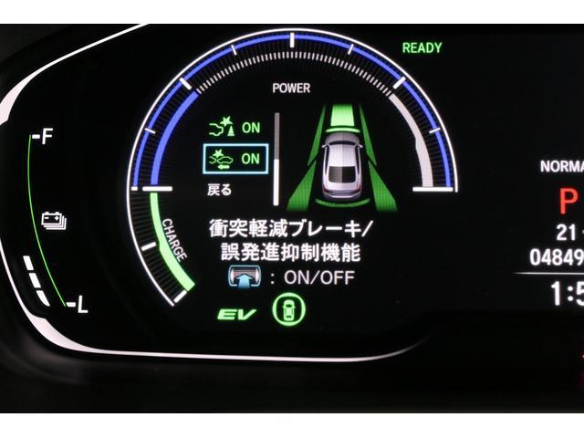 EX ホンダセンシング サンルーフ 本革シート LEDヘッドライト 前後席シートヒーター 純正リモコンエンジンスターター ヘッドアップディスプレイ 18インチアルミ クリアランスソナー ETC(46枚目)