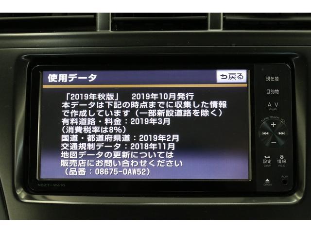 G 全国3年保証付き LEDヘッドライト 純正フルセグSDナビ バックカメラ クルーズコントロール 2019年版地図データ スマートキー ビルトインETC Bluetoothオーディオ(4枚目)