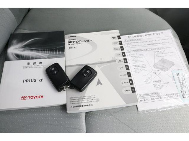 G 全国3年保証付き LEDヘッドライト 純正フルセグSDナビ バックカメラ クルーズコントロール 2019年版地図データ スマートキー ビルトインETC Bluetoothオーディオ(5枚目)