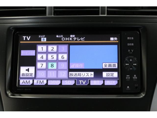 G 全国3年保証付き LEDヘッドライト 純正フルセグSDナビ バックカメラ クルーズコントロール 2019年版地図データ スマートキー ビルトインETC Bluetoothオーディオ(13枚目)