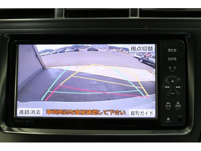 G 全国3年保証付き LEDヘッドライト 純正フルセグSDナビ バックカメラ クルーズコントロール 2019年版地図データ スマートキー ビルトインETC Bluetoothオーディオ(14枚目)