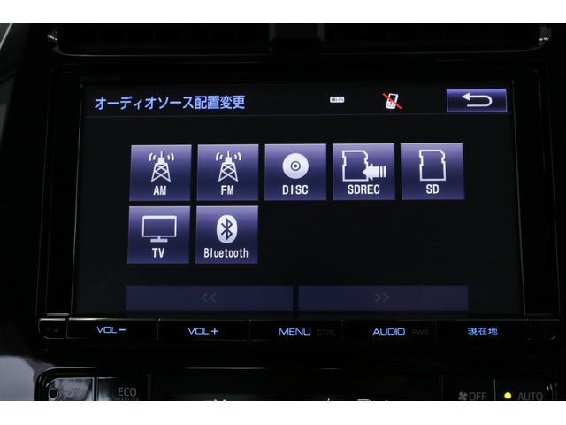 Aプレミアム 黒本革シート 純正9型SDナビ TRDリアスポイラー ヘッドアップディスプレイ セーフティセンス レーダークルーズ インテリジェントクリアランスソナー パワーシート シートヒーター バックカメラ(4枚目)