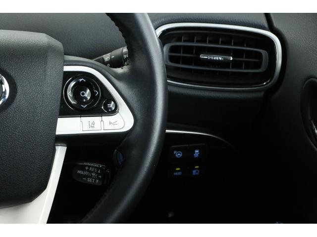 Aプレミアム 黒本革シート 純正9型SDナビ TRDリアスポイラー ヘッドアップディスプレイ セーフティセンス レーダークルーズ インテリジェントクリアランスソナー パワーシート シートヒーター バックカメラ(11枚目)