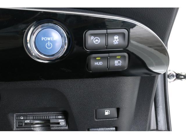 Aプレミアム 黒本革シート 純正9型SDナビ TRDリアスポイラー ヘッドアップディスプレイ セーフティセンス レーダークルーズ インテリジェントクリアランスソナー パワーシート シートヒーター バックカメラ(13枚目)