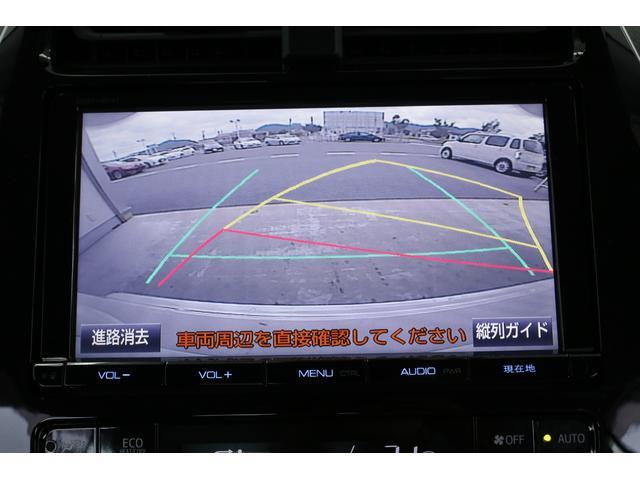 Aプレミアム 黒本革シート 純正9型SDナビ TRDリアスポイラー ヘッドアップディスプレイ セーフティセンス レーダークルーズ インテリジェントクリアランスソナー パワーシート シートヒーター バックカメラ(14枚目)