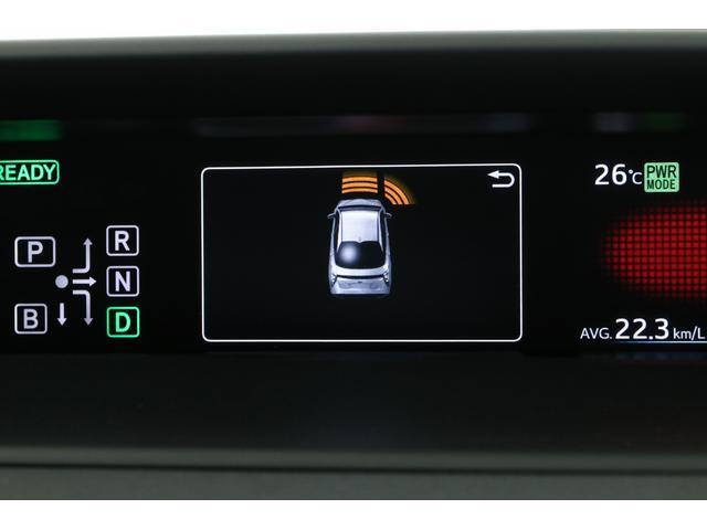 Aプレミアム 黒本革シート 純正9型SDナビ TRDリアスポイラー ヘッドアップディスプレイ セーフティセンス レーダークルーズ インテリジェントクリアランスソナー パワーシート シートヒーター バックカメラ(15枚目)