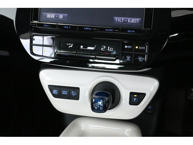 Aプレミアム 黒本革シート 純正9型SDナビ TRDリアスポイラー ヘッドアップディスプレイ セーフティセンス レーダークルーズ インテリジェントクリアランスソナー パワーシート シートヒーター バックカメラ(33枚目)