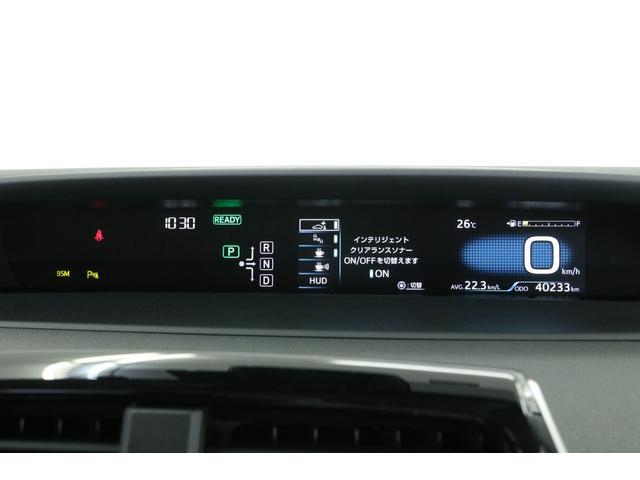 Aプレミアム 黒本革シート 純正9型SDナビ TRDリアスポイラー ヘッドアップディスプレイ セーフティセンス レーダークルーズ インテリジェントクリアランスソナー パワーシート シートヒーター バックカメラ(34枚目)