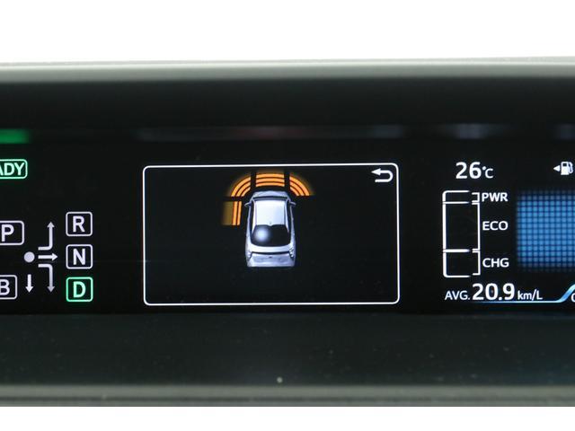 A プリウス専用純正9型SDナビ AC100V 1500Wアクセサリーコンセント セーフティセンスP レーダークルーズコントロール BSM ヘッドアップディスプレイ LEDヘッドライト(4枚目)