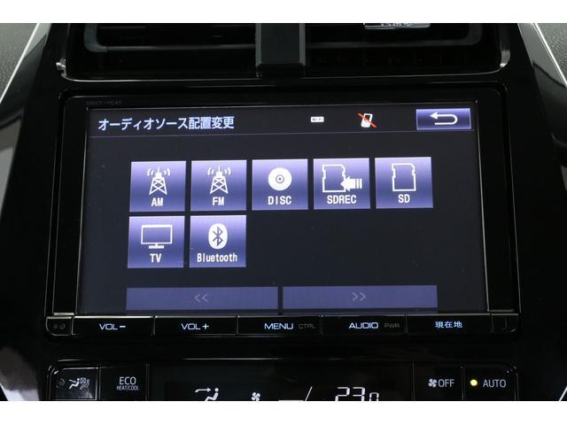 A プリウス専用純正9型SDナビ AC100V 1500Wアクセサリーコンセント セーフティセンスP レーダークルーズコントロール BSM ヘッドアップディスプレイ LEDヘッドライト(13枚目)