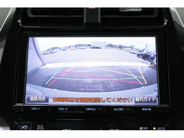 A プリウス専用純正9型SDナビ AC100V 1500Wアクセサリーコンセント セーフティセンスP レーダークルーズコントロール BSM ヘッドアップディスプレイ LEDヘッドライト(14枚目)