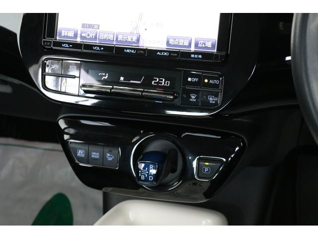 A プリウス専用純正9型SDナビ AC100V 1500Wアクセサリーコンセント セーフティセンスP レーダークルーズコントロール BSM ヘッドアップディスプレイ LEDヘッドライト(33枚目)