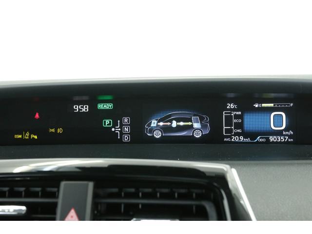 A プリウス専用純正9型SDナビ AC100V 1500Wアクセサリーコンセント セーフティセンスP レーダークルーズコントロール BSM ヘッドアップディスプレイ LEDヘッドライト(36枚目)