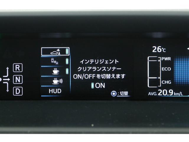 A プリウス専用純正9型SDナビ AC100V 1500Wアクセサリーコンセント セーフティセンスP レーダークルーズコントロール BSM ヘッドアップディスプレイ LEDヘッドライト(37枚目)