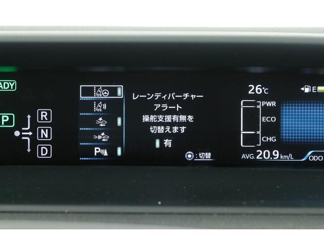 A プリウス専用純正9型SDナビ AC100V 1500Wアクセサリーコンセント セーフティセンスP レーダークルーズコントロール BSM ヘッドアップディスプレイ LEDヘッドライト(39枚目)