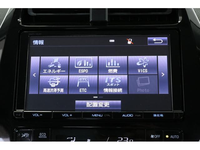A プリウス専用純正9型SDナビ AC100V 1500Wアクセサリーコンセント セーフティセンスP レーダークルーズコントロール BSM ヘッドアップディスプレイ LEDヘッドライト(40枚目)
