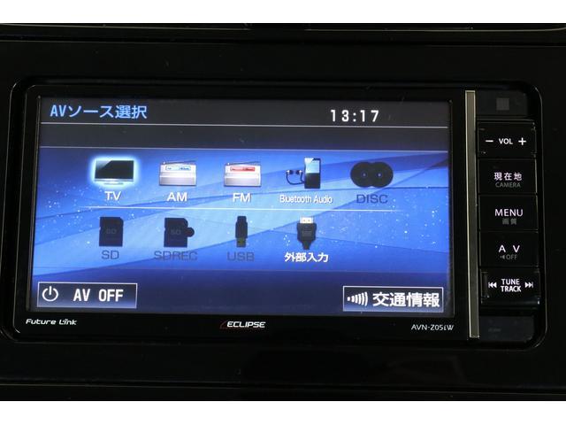 A 社外フルセグSDナビ バックカメラ セーフティセンスP ヘッドアップディスプレイ BSM LEDヘッドライト ビルトインETC レーダークルーズコントロール バックカメラ(13枚目)