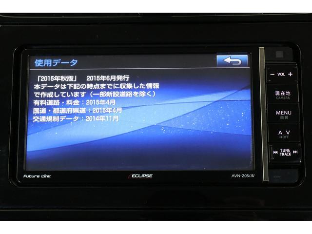 A 社外フルセグSDナビ バックカメラ セーフティセンスP ヘッドアップディスプレイ BSM LEDヘッドライト ビルトインETC レーダークルーズコントロール バックカメラ(37枚目)