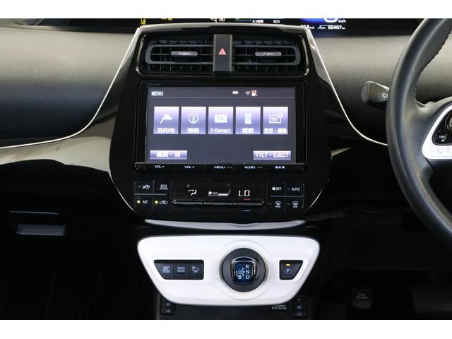 Sツーリングセレクション 全国1年保証付き セーフティセンスP 純正9型SDナビ 黒ソフトレザーシート 全車速レーダークルーズ プリクラッシュセーフティ シートヒーター ビルトインETC バックカメラ LEDフォグ(12枚目)