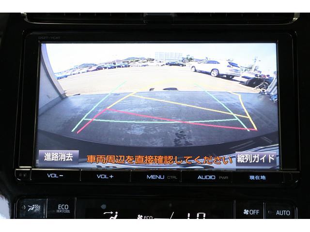 Sツーリングセレクション 全国1年保証付き セーフティセンスP 純正9型SDナビ 黒ソフトレザーシート 全車速レーダークルーズ プリクラッシュセーフティ シートヒーター ビルトインETC バックカメラ LEDフォグ(13枚目)