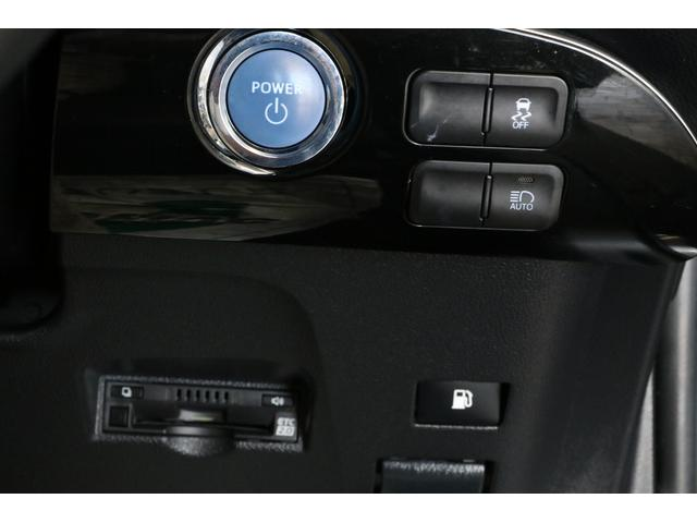 Sツーリングセレクション 全国1年保証付き セーフティセンスP 純正9型SDナビ 黒ソフトレザーシート 全車速レーダークルーズ プリクラッシュセーフティ シートヒーター ビルトインETC バックカメラ LEDフォグ(15枚目)