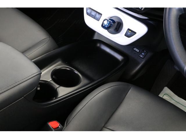 Sツーリングセレクション 全国1年保証付き セーフティセンスP 純正9型SDナビ 黒ソフトレザーシート 全車速レーダークルーズ プリクラッシュセーフティ シートヒーター ビルトインETC バックカメラ LEDフォグ(32枚目)