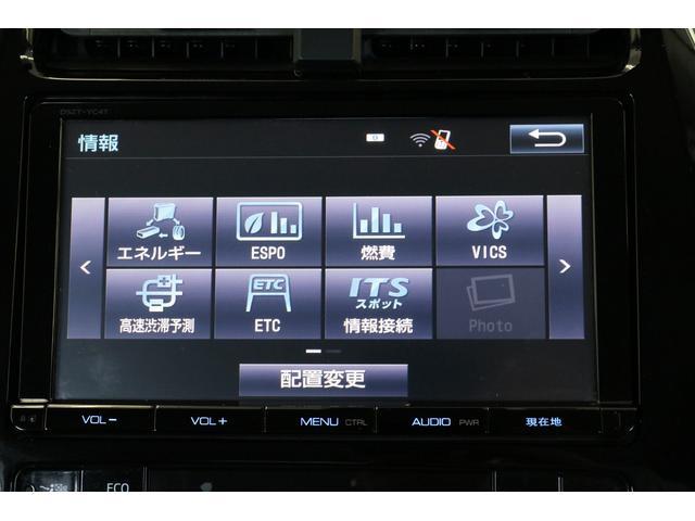 Sツーリングセレクション 全国1年保証付き セーフティセンスP 純正9型SDナビ 黒ソフトレザーシート 全車速レーダークルーズ プリクラッシュセーフティ シートヒーター ビルトインETC バックカメラ LEDフォグ(34枚目)