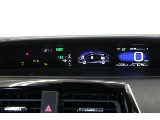 Sツーリングセレクション 全国1年保証付き セーフティセンスP 純正9型SDナビ 黒ソフトレザーシート 全車速レーダークルーズ プリクラッシュセーフティ シートヒーター ビルトインETC バックカメラ LEDフォグ(36枚目)